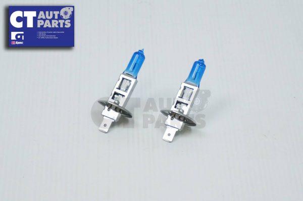 2 x H1 12V 100W White/Blue Halogen Car Headlights Globes / Bulbs 4500K-0